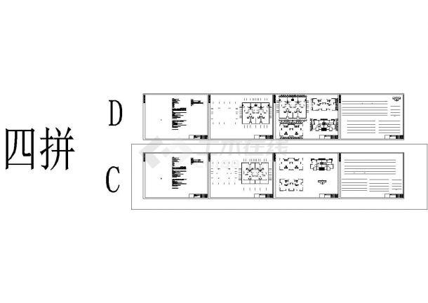 [湖南]某联排别墅给排水设计施工图纸-图一