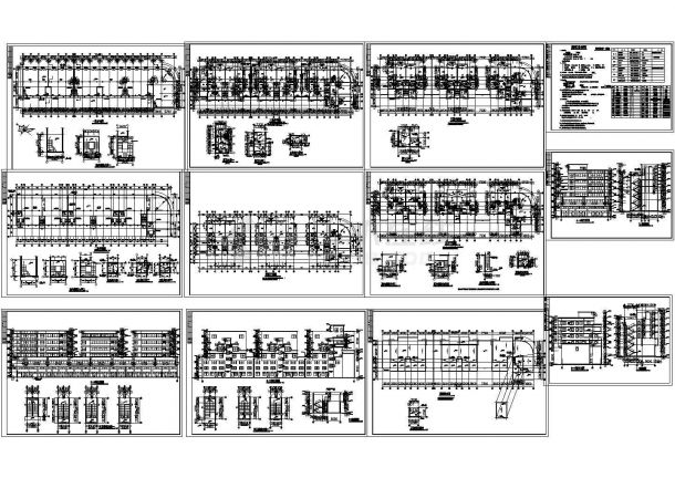 4700平米6层框架结构建筑设计CAD施工图-图一