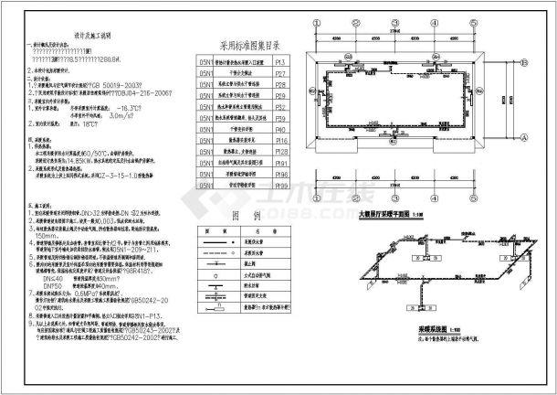 [山西]生态园大棚展厅采暖设计图纸-图一
