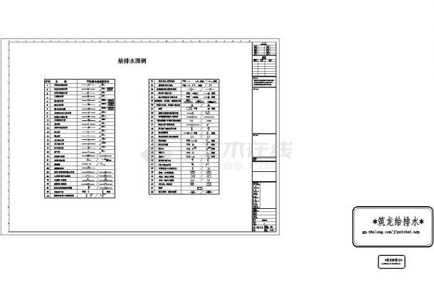 [广东]高层综合楼给排水施工图纸(11万平米同层排水雨水收集)-图一