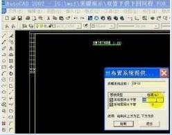 手绘采暖系统图教程软件(视频)图片1