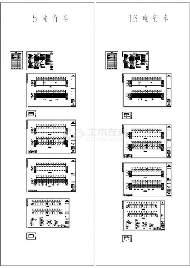 某公司厂房钢结构设计cad施工图纸(含钢结构设计说明)-图一