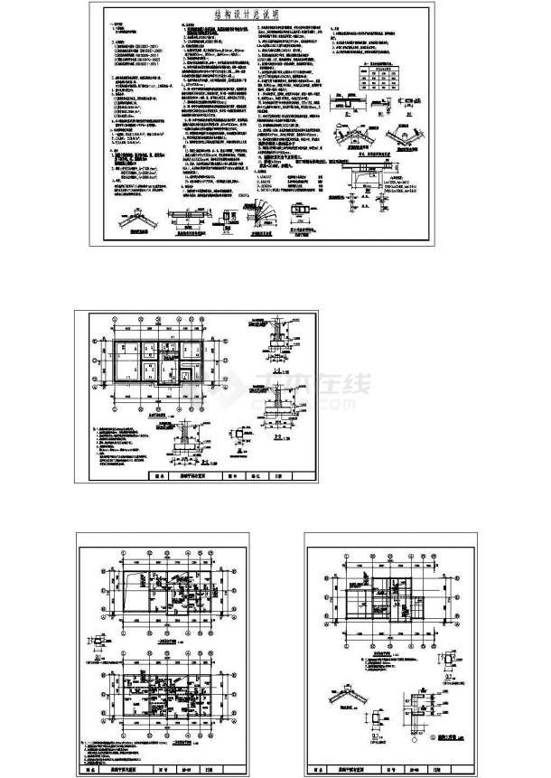 两层砖混结构住宅楼结构施工图-图一