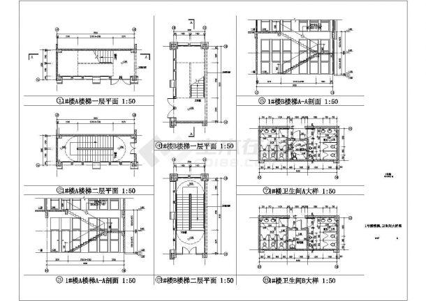 [上海]某八层酒店式公寓建筑施工图-图二