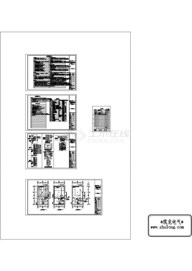 [山东]敬老院全套电气施工图纸,含电气设计说明-图二