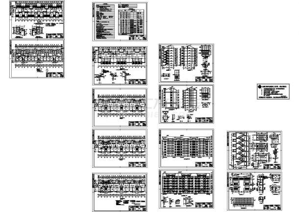 六层砖混住宅建筑结构毕业设计图纸(计算书、答辩PPT、建筑、结构图)-图一