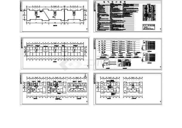 六层带地下室住宅电气施工cad图,共六张-图一