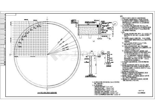 唐山某5万方油罐基础详细cad设计施工图-图二