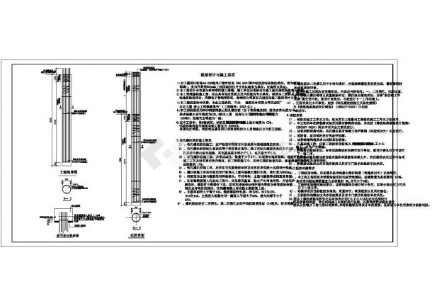 钻孔灌注桩节点构造施工详图-图一