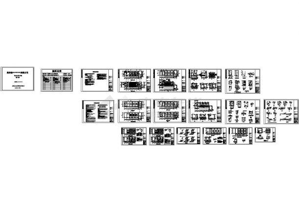生活污水处理中水回用水设计施工cad图,共十九张-图一