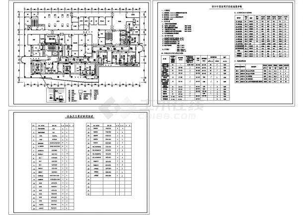 多套医院手术部洁净空调系统设计施工CAD图-图二