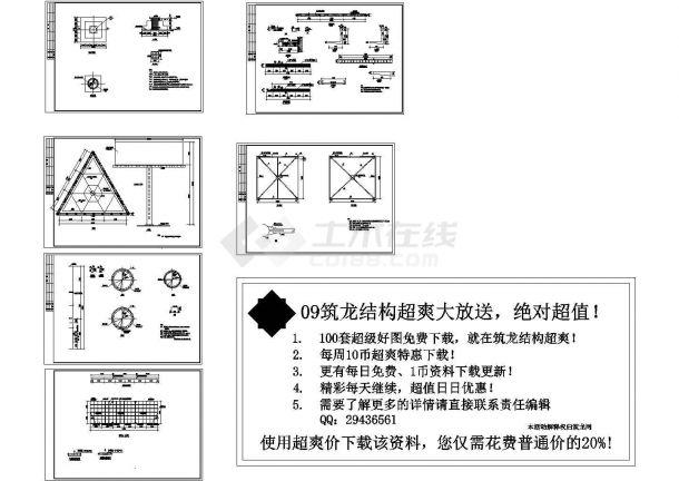 某三面体广告牌cad详细设计图纸-图二