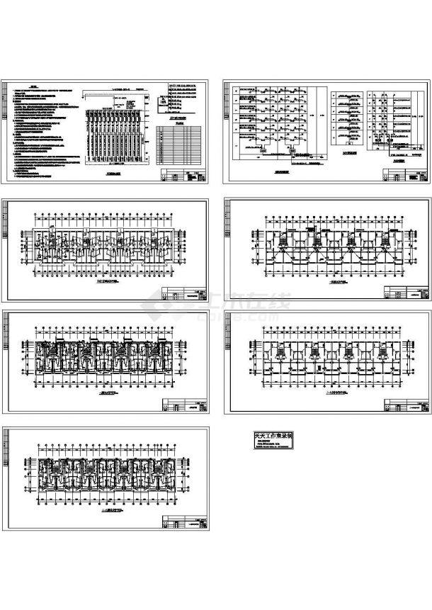 某房地产开发公司住宅楼电气施工全套图纸(CAD,含设计说明)-图一