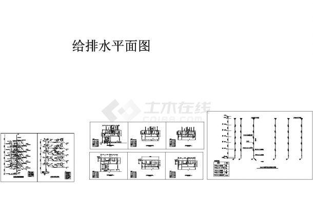 某地高层办公楼给排水系统平面图纸(CAD,9张图纸)-图一