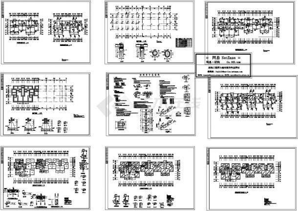 农村住宅楼钢筋混凝土结构设计施工cad图纸,共九张-图一