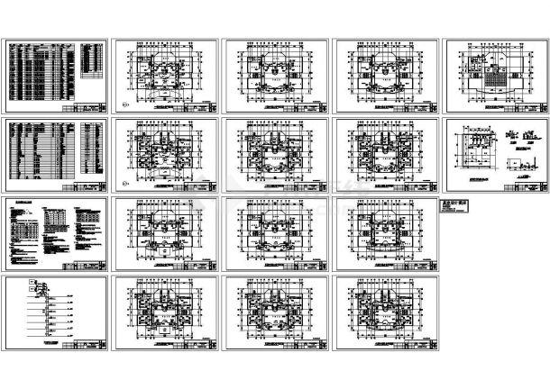 【合集】最新整理8套办公楼电气施工CAD图纸-图一