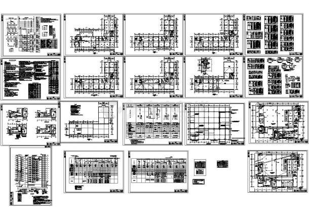 【合集】最新整理8套办公楼电气施工CAD图纸-图二