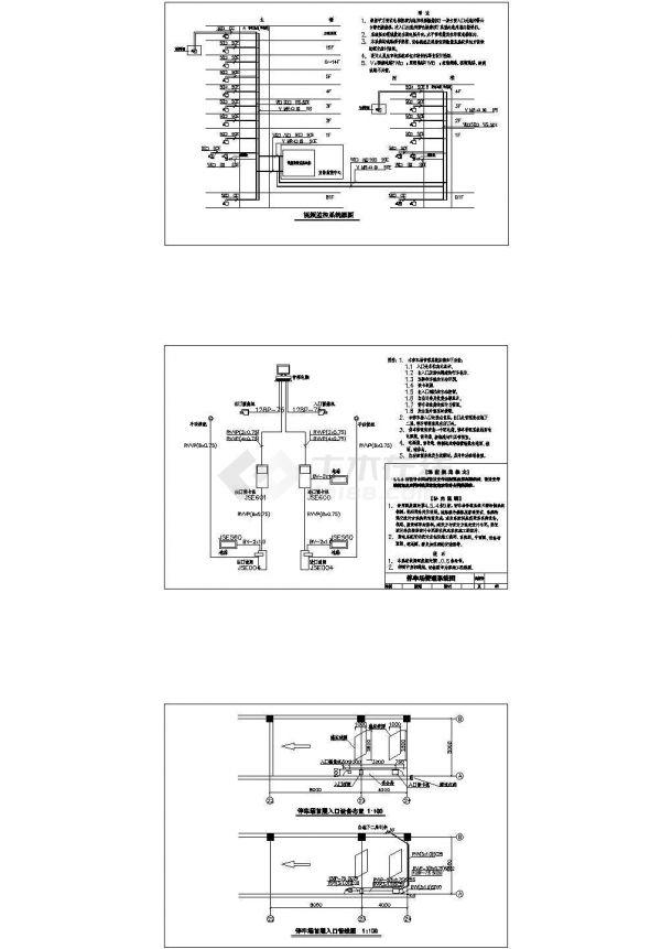 停车场管理系统图-图一