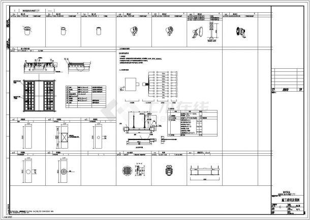 上海203米超高层甲级写字楼强电系统图纸地标建筑115张-图二