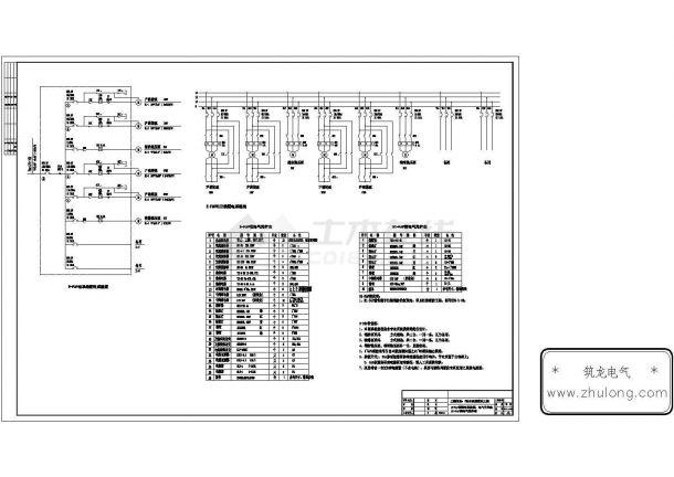 水泵房消防联动控制系统图-图一