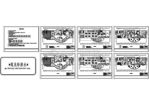 [安徽]某15层办公楼给排水设计施工图(水喷雾系统)-图一