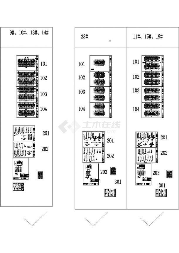 [山东]住宅建筑给排水图纸(太阳能热水 含地下室)cad图(甲级设计院设计)-图二