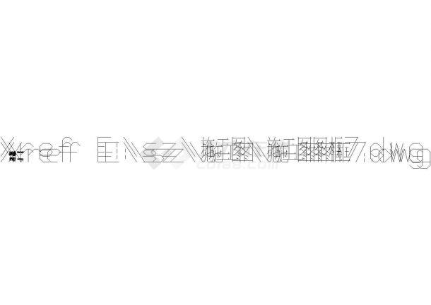 苏州竹园1-90米悬索桥建筑设计CAD施工图-图一