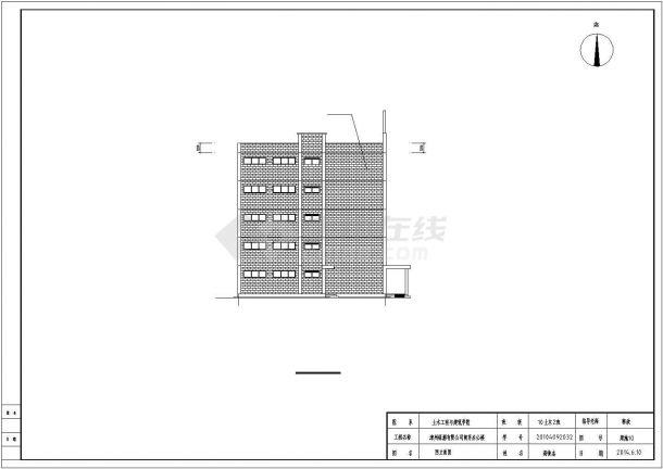 4700平米5层办公楼结构设计与施工组织设计CAD图-图一
