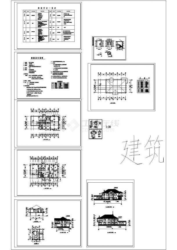 本溪大峪新区某二层别墅建筑设计方案图-图一
