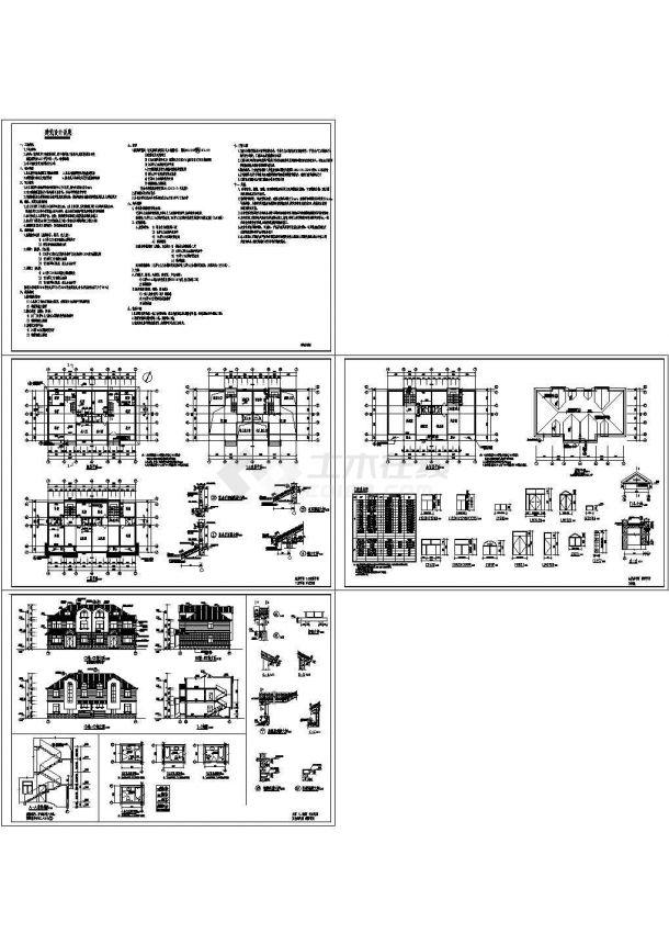 某二层联体别墅建筑设计方案图-图一