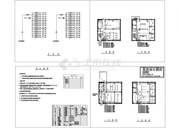 2层办公楼电气施工CAD图-图一