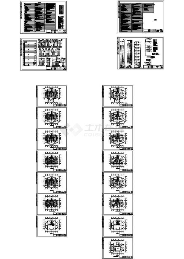 某地下二层地上二十五层框架剪力墙结构住宅楼(8711㎡)强弱电设计cad全套施工图(含设计说明)-图一