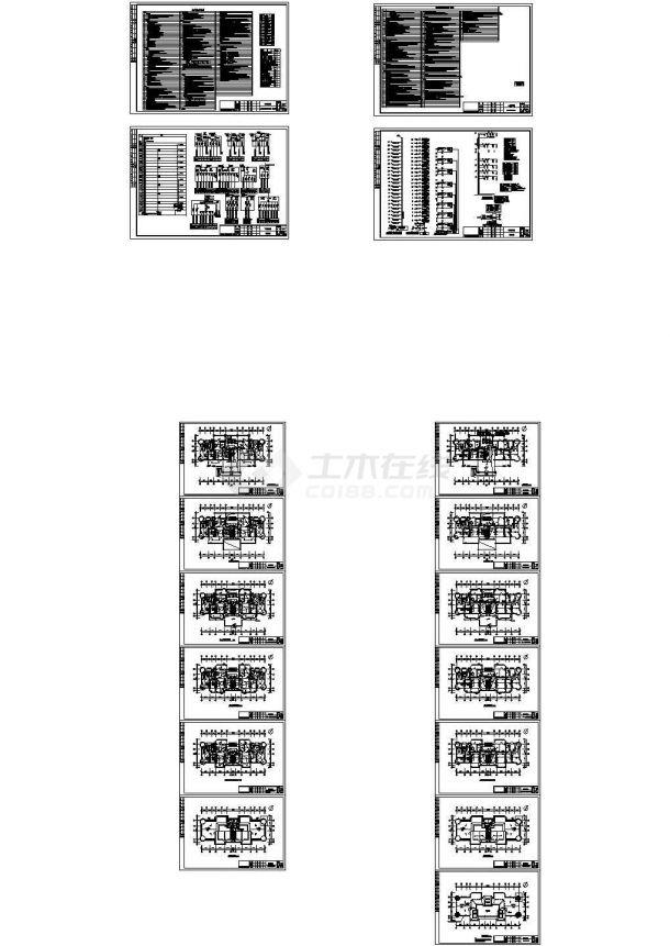 某地下二层地上二十三层框架剪力墙结构住宅楼(9755㎡)强弱电设计cad全套施工图(含设计说明)-图一