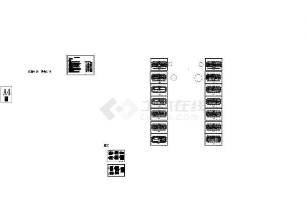 [浙江]文化中心文化站强电系统设计CAD图纸-图一