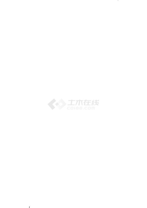 [重庆]一类高层住宅楼建筑给排水图纸-图一