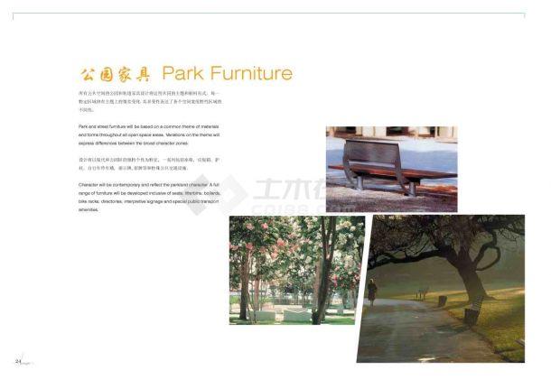上海公园景观设计方案-图一
