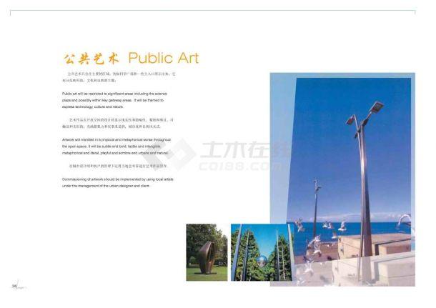上海公园景观设计方案-图二
