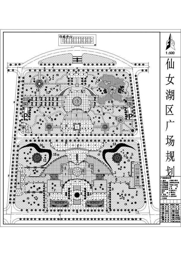 仙女湖广场绿化设计cad图(含总平面图)-图一