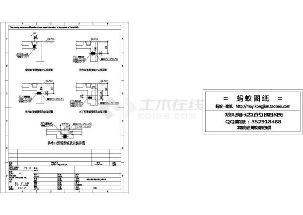北京某广场泳池水处理循环全套设计cad图纸(含管道布置图)-图一