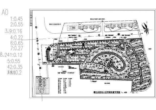 樱之谷住宅小区环境规划设计cad图(含总平面布置图)-图一