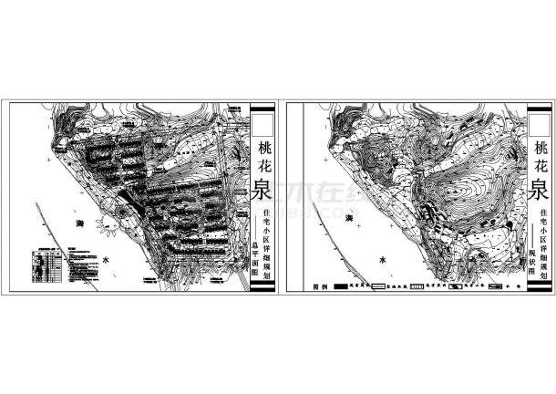 桃花泉住宅小区规划设计cad图(含总平面图)-图一