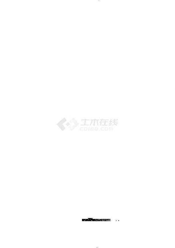 [湖南]小(一)型水库大坝除险加固工程施工图-图一