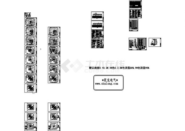 四川某高层住宅楼电气施工图,含电气设计说明-图一