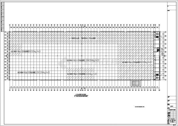 辽宁单层网架结构总装车间结构设计施工图-图二