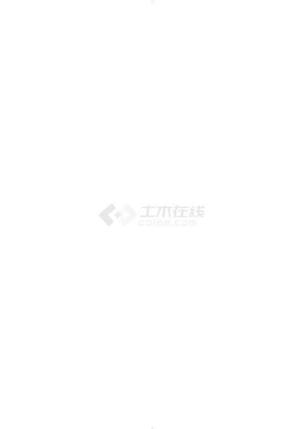 江苏三层主体框架屋面网架结构体育馆结构设计施工图-图一