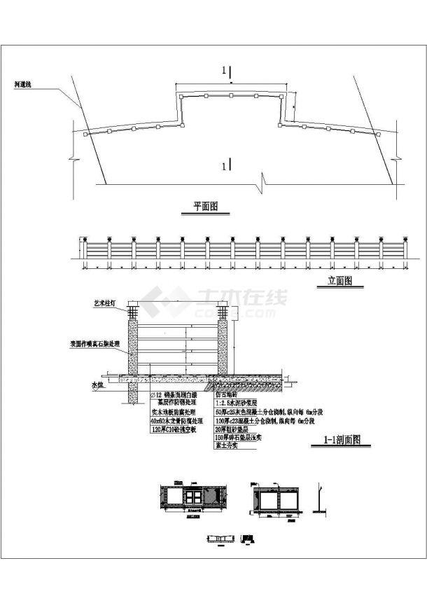 某围墙栏杆CAD完整详细设计构造合集-图一