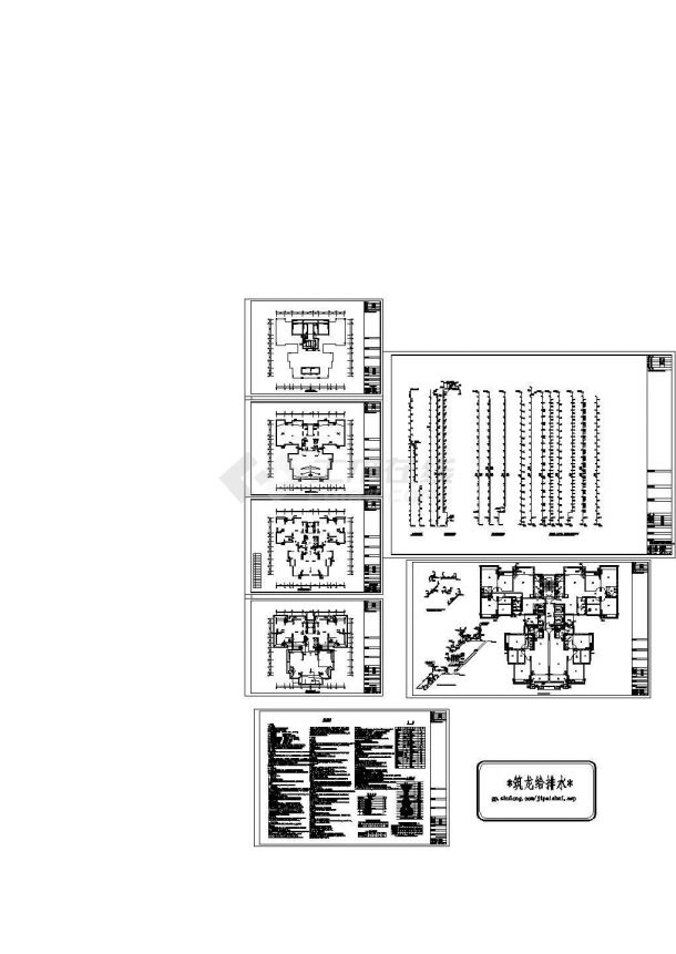 某住宅小区给排水施工图纸-图二
