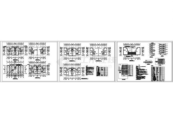 五套七层住宅建筑施工cad图,共十七张-图二