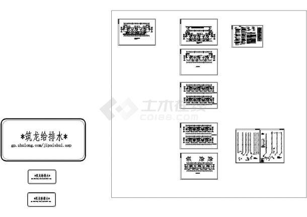 十八层住宅楼建筑给排水图纸(循环冷却水系统)-图二