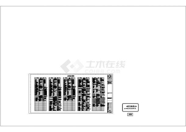 [广东]高层综合楼给排水施工图纸(11万平米 同层排水 雨水收集)-图二